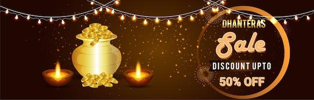 Dhanteras sale for website banner design with golden coin pots
