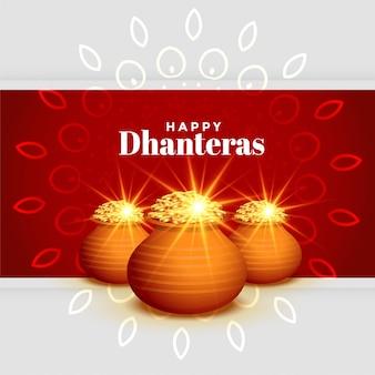 Счастливый фон dhanteras