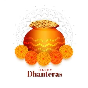 マリーゴールドの花dhanteras背景とゴールドコインポット