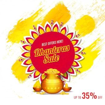 Dhanterasセールの割引オファーと広告バナーテンプレートデザイン。