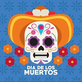 帽子を身に着けている頭蓋骨の頭を持つディアデロスムエルトスのお祝いのポスターベクトルイラストデザイン