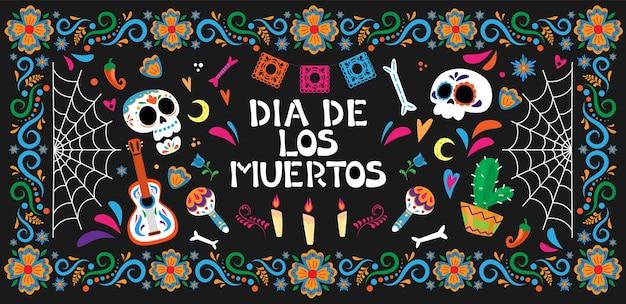 ディアデロスムエルトス死者の日お祝いポスター