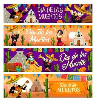メキシコの死者の日の休日のディアデロスムエルトススケルトンバナー。カトリーナカラベラとマリアッチの頭蓋骨、ソンブレロの帽子、ギターとトランペット、パペルピカードの旗、サボテンとマリーゴールド
