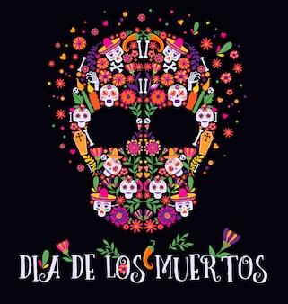 死んだdia de los muertosの頭蓋骨の華やかに装飾された日のベクトル図。