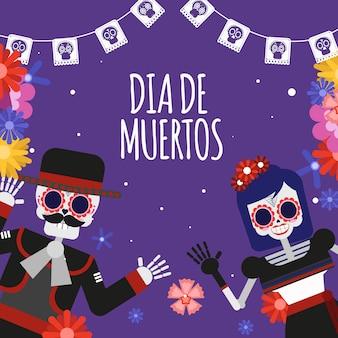Мертвый череп пара dia de los muertos иллюстрация