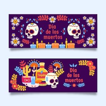 Баннеры dia de muertos в плоском дизайне