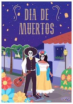 Плоский шаблон плаката dia de muertos. мексиканский карнавал мертвых. фестиваль в мексике. брошюра, буклет на одну страницу концептуального дизайна с героями мультфильмов. флаер испанских традиций, буклет