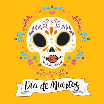 メキシコの休日「死者の日」の手描きイラスト。伝統的なシュガースカル、マリーゴールドの花とキャンドル、「dia de muertos」のレタリングが入ったポストカード