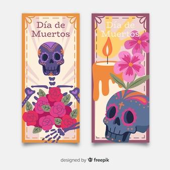 Винтажные баннеры dia de muertos