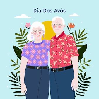 조부모와 함께 dia dos avos 그림