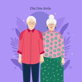 Dia dos avos иллюстрация с бабушкой и дедушкой