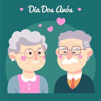 Dia dos avós иллюстрированный стиль