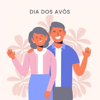 Dia dos avós плоский дизайн иллюстрация с бабушкой и дедушкой