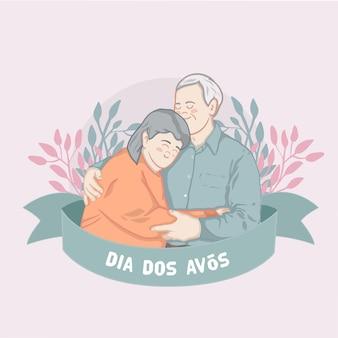 Dia dos avós со старшими людьми