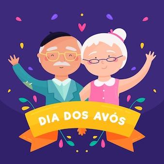 Dia dos avós с бабушкой и дедушкой