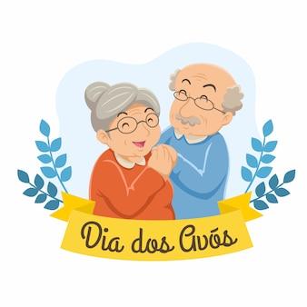 Dia dos avos плоская иллюстрация день бабушки и дедушки