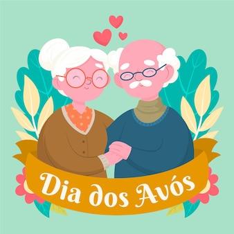 手描きdia dos avosコンセプト