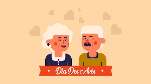 Dia dos avós вектор иллюстрации. плоская иллюстрация счастливого дня бабушки и дедушки