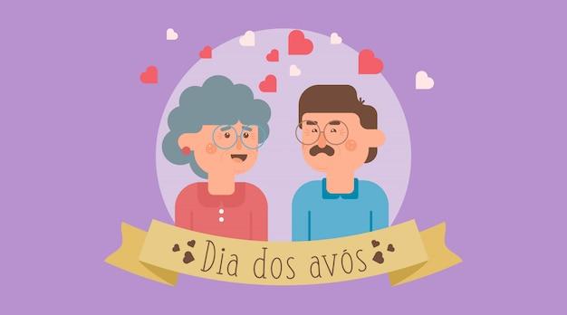 Dia dos avós иллюстрации. плоская иллюстрация счастливого дня бабушки и дедушки