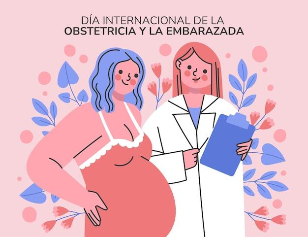 Dia internacional de la obstetricia y laembarazadaイラスト