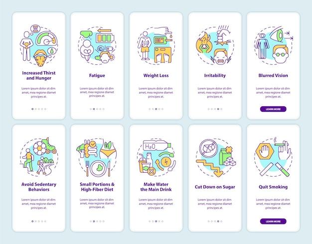Набор экранов страницы мобильного приложения