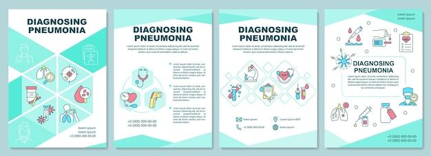 肺炎パンフレットテンプレートの診断。診断手順。チラシ、小冊子、リーフレットプリント、線形アイコンのカバーデザイン。プレゼンテーション、年次報告書、広告ページのベクターレイアウト