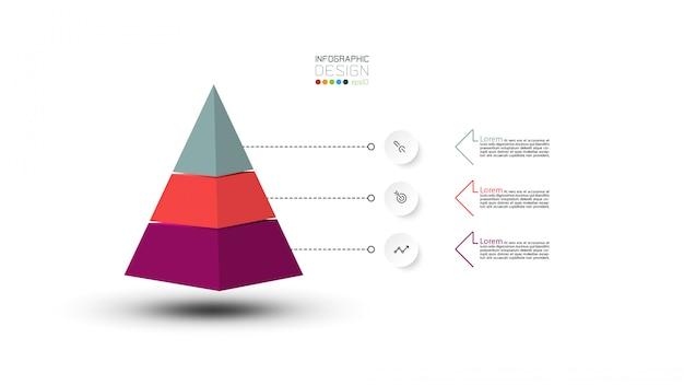 ピラミッドレイヤー形状、インフォグラフィックの図のプレゼンテーション。