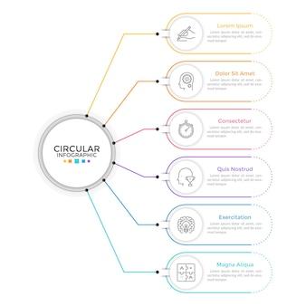 Схема с 6 элементами, соединенными с основным кругом. понятие о шести функциях или этапах бизнес-процесса. шаблон оформления линейной инфографики. современные векторные иллюстрации для презентации, отчета.
