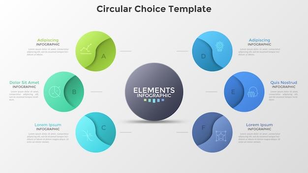 中央の丸い要素を囲む6つの円の図。スタートアッププロジェクトの6つの機能のコンセプト。モダンなインフォグラフィックデザインテンプレート。ビジネス分析、レポートのための現実的なベクトルイラスト。