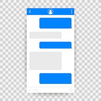 Dialogueウィンドウを備えたチャットインターフェイスアプリケーション。