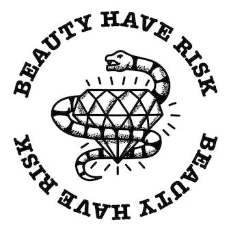 蛇とダイヤモンド
