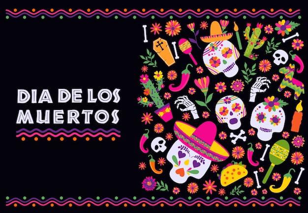 Диас-де-лос-муэрто, празднование мексиканской фиесты.