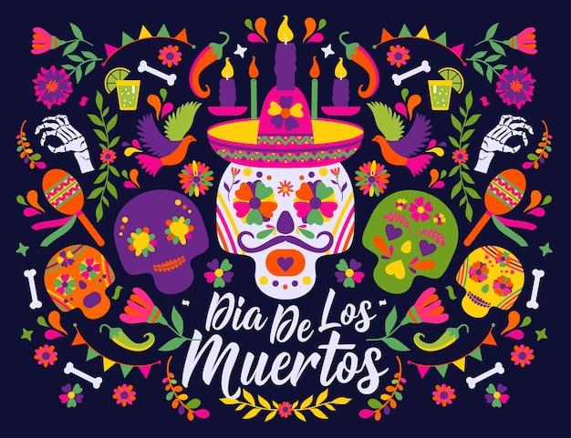 ソンブレロの頭蓋骨とディアスデロスムエルトス。死の饗宴、伝統的なメキシコのお祭り。