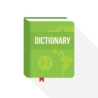 辞書ブックカバーアイコンのデザイン。フラットスタイルのベクトル図です。