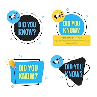 電球とメガホンで設定されたバナーをご存知ですか