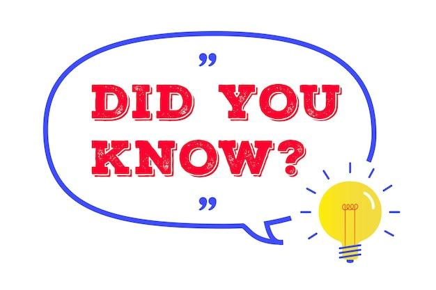 あなたはソーシャルメディアのための電球付きのバブルを知っていました興味深い面白い事実ライフハック広告