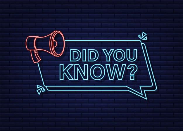 メガホンラベルをご存知でしたか。ネオンアイコン。ベクトルストックイラスト。