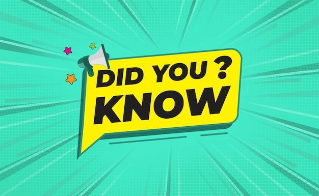 연설 거품과 확성기로 표현하는 것을 알고 계셨습니까?