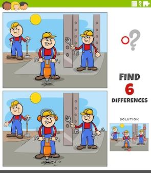 Развивающая игра с мультяшными строителями