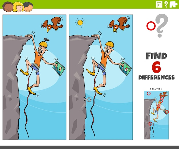 만화 산악인과 차이점 교육 게임
