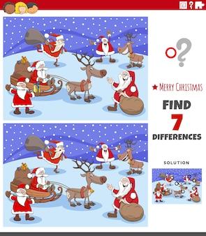 Различия обучающего задания для детей с рождественскими персонажами
