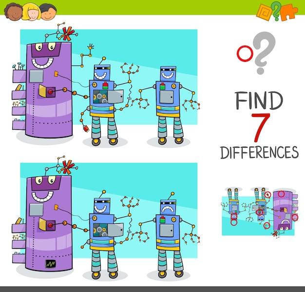 만화 로봇 캐릭터와의 차이 게임