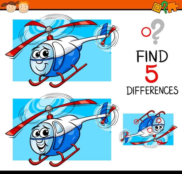 Разница задача мультфильм иллюстрации