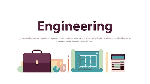 さまざまなエンジニアリングツールのアイコンは、建物の概念の分離されたコピースペースの建設を設定します