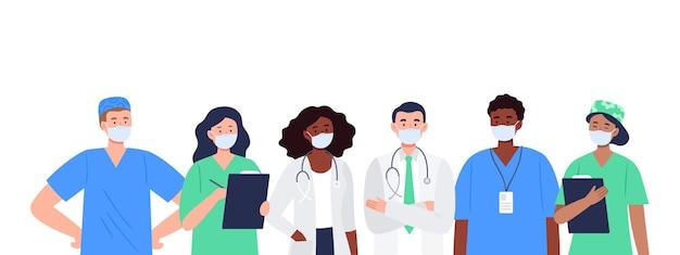 フラットなデザインのさまざまな医療従事者