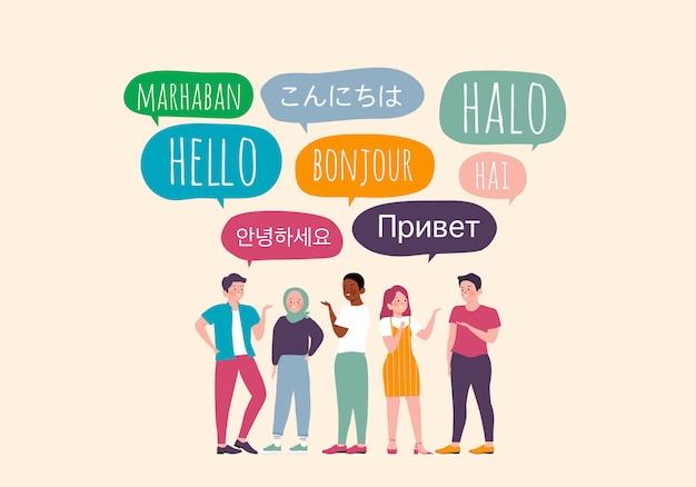 異なる言語の吹き出しこんにちはコンセプト。異なる言語でこんにちは。多様な文化、国際コミュニケーション。ネイティブスピーカー、フレンドリーな男性と女性の漫画のキャラクターのイラスト