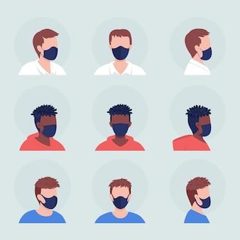 마스크 세미 플랫 컬러 벡터 캐릭터 아바타 세트를 착용하는 다른 남자. 전면, 측면 보기에서 인공 호흡기와 초상화입니다. 그래픽 디자인 및 애니메이션 팩을 위한 격리된 현대 만화 스타일 그림
