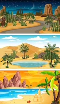 만화 스타일의 다른 자연 수평 장면