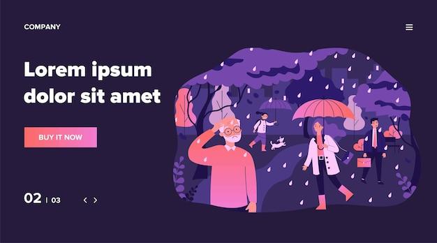 雨の中を歩くさまざまな人々。年配の男性、ビジネスマン、春の公園のイラストの子。開花シーズン、バナー、ウェブサイトまたはランディングウェブページの天気の概念