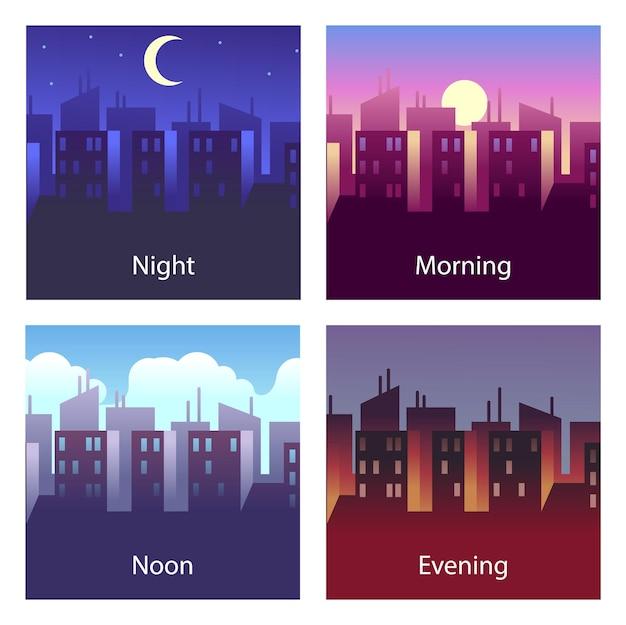 하루 중 다른 시간. 밤과 아침, 정오와 저녁. 마천루 실루엣과 도시 풍경의 4 배 벡터 일러스트